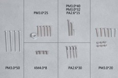 FMS 1400mm P-40B PK116 Screw Set